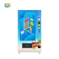 China Media Touch Screen Vending Machine , Drink Vending Machine With Cooling System on sale