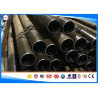 Buy cheap 1020 / C22 / 1.0402 / S20C Honed Stainless Steel Tubing For Hydraulic Cylinder from wholesalers