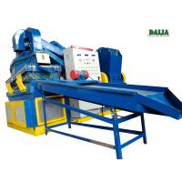 Wholesale Low Noise Copper Cable Granulator Machine 300 - 400kg/h Easy Operation from china suppliers