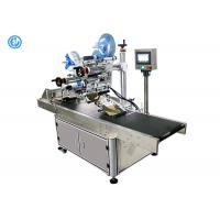 Wholesale Advanced Sorting Industrial Label Machine Automatic Shutdown High Stability from china suppliers