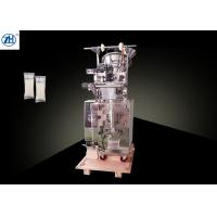 Buy cheap Small sachet packing machine for instant drink powder production line from wholesalers