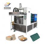 Wholesale egg tray machine/paper egg tray machine /samll paper egg tray machine from china suppliers