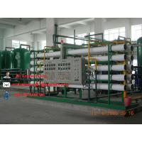 Wholesale water treatment equipment softener from china suppliers