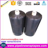 China Butyl Rubber Sealants, Butyl Rubber Tapes on sale