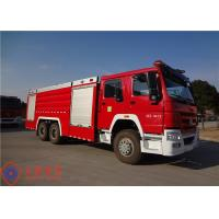 Wholesale Departure Angle 12 ° Foam Fire Truck from china suppliers