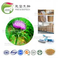 Quality Factory directly pure supply pure Milk Thistle Extract, Silybum marianumextract, for sale
