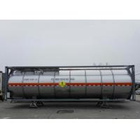 Wholesale 22800L Insulated Tanker Trailers For Hot Ammonium Nitrate Emulsion Ane Carry from china suppliers