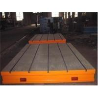 Wholesale streaked plate,cast iron plateform,T-slot cast iron plateform from china suppliers