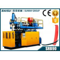Wholesale ABS Car Spoiler Blow Molding Machine 700 X 1250mm Max Mould Size SRB90A from china suppliers