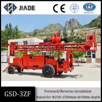 China Gsd-3zf Large Borehole Water Well Drilling Rig Equipment wholesale