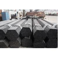 Wholesale Seamless Thin Wall Steel Tube Round STBL380 JIS G3460 STBL690 for Chemical from china suppliers