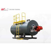 Buy cheap Horizontal Oil Fired Hot Water Boiler Burning Completely For Hotel Cleaning from wholesalers
