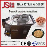 Buy cheap hot selling good service peanut crusher and grading machine for sale from wholesalers