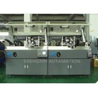 Wholesale Glue Curved Surface Screening Printing Machine 0.15MPa LPG For Metallic Bottle from china suppliers