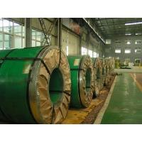 Wholesale INOX 410 420 Hot Rolled Stainless Steel Coil ASTM JIS SUS EN For Electricity from china suppliers