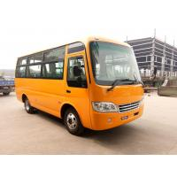 Wholesale Shell Structure Star Minibus , Mitsubishi Engine 19 Passenger Coach Bus from china suppliers