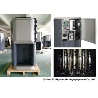 Wholesale Paint Dispensing Equipment , Automatic Paint Colorant Dispenser With Computer Software from china suppliers