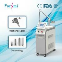 Wholesale Forimi Newest technology -20℃ - -4℃ 900W Skin Cooling Machine for laser from china suppliers