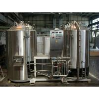 Buy cheap 1000L draught beer machine craft beer brewing equipment for sale from wholesalers