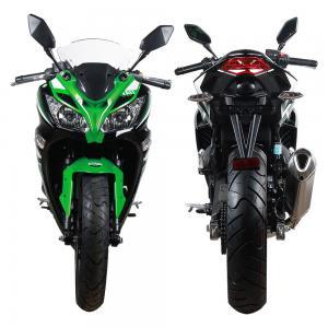 Buy cheap 7000N Street Sport Motorcycles , Moto Street Bikes Parallel Twin Engine from wholesalers