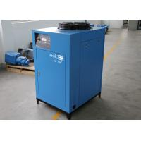 PM Motor Variable Speed Air Compressor , Rotary Screw Type Quiet Air Compressors