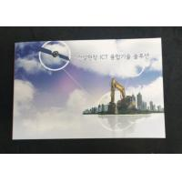 Wholesale Rechargeable Battery Custom Video In Print Brochure , Advertising Lcd Video Brochure Card from china suppliers