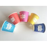 Wholesale Single Wall Paper Cups from Single Wall Paper Cups