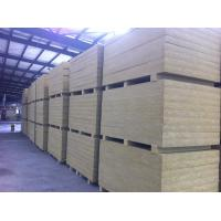 Wholesale Rock Wool batts for sound and heat insulation from china suppliers