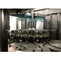 China Food Grade SS Water Bottle Filling Machine Low Overall Machine Noise 1 Year Warranty on sale