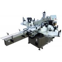 Wholesale Flat Surface Egg Carton Auto Labelling Machine 60 - 200 Pcs/Min Double Side Label from china suppliers