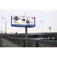 Buy cheap Wireless WIFI Outdoor Advertising Display Screens , LED Video Panels 320 X 320mm from wholesalers