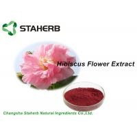 Wholesale Anthocyanins 5% Natural Cosmetic Ingredients Dried Hibiscus Flower Extract Powder from china suppliers