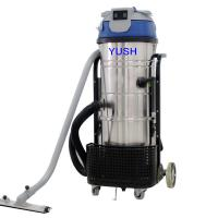Buy cheap 320MB 450M3H Large Capacity 80L Industrial Wet Dry Vacuum Cleaners Home from wholesalers