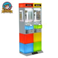 Wholesale Coin Operated Key Master Game Machine For Amusement Park Long Use Life from china suppliers