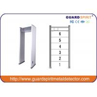 Wholesale Led Alarm Multi Zone Door Frame Metal Detector Walk Through With Backup Batery from china suppliers