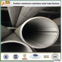 Wholesale Large tube size STS 304 stainless steel tube welded inox with pickling from china suppliers
