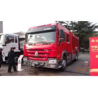 Wholesale 6m3 Sinotruk Howo Rescue Fire Truck With Water Tank Foam Tan And Ladder from china suppliers
