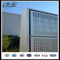 China decorative perforated metal for exterior building decoration