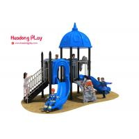 Wholesale Castle Outlook Outdoor Playground Slides 510*320*390cm Innovative Design from china suppliers