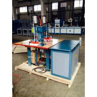 Buy cheap High frequency plastic welding machine large power high frequency plastic from wholesalers