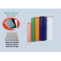 Wholesale Low Density Polypropylene Sheet Roll For Industrial , Anti Static Plastic Sheet from china suppliers