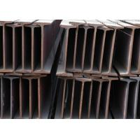 Wholesale I Beam Steel from I Beam Steel Supplier