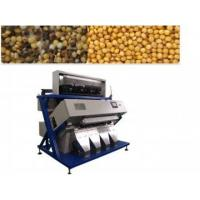 Wholesale 2012 the most popular CCD coffee bean color sorter from china suppliers