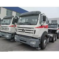 Buy cheap 380hp Beiben prime mover truck 6x4 tractor tuck Beiben 2638 from wholesalers