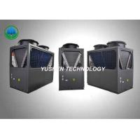 Wholesale 3.13 COP Commercial High Efficiency Heat Pump 8.3 - 12.6 M3 / H Low Noise from china suppliers