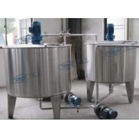 Wholesale 2000L Stainless Steel Mixing Tank for juice processing equipment from china suppliers
