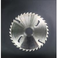 China 200mm Wood Cutting Blade , Wide Kerf Circular Saw Blade 2 Strobes With Copper Nails on sale