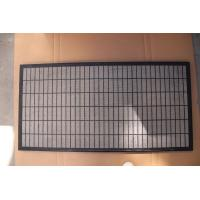 Wholesale Certified Durable Reliable Factory Price Shaker Screen from china suppliers