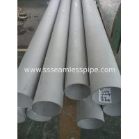 Tp304 | Tp304L | Tp316L | Tp321 | Tp347 Seamless Austenitic Stainless Tubing | AP & Wholesale Seamless Stainless Steel Pipe from Seamless Stainless ...