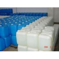 Wholesale Phosphoric Acid 85% from china suppliers